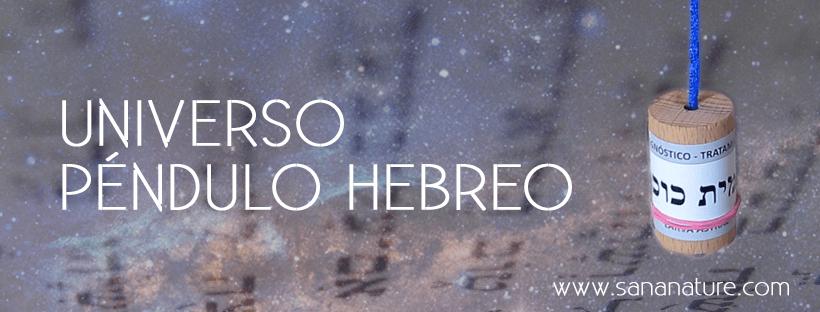 Pendulo Hebreo Online